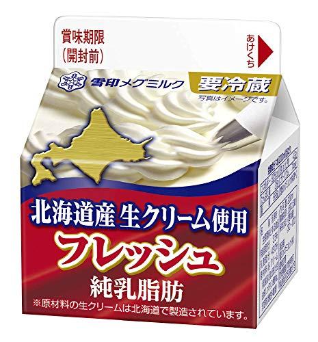 【冷蔵品】雪印メグミルク)北海道産生クリーム入り!フレッシュ純乳脂肪 生クリーム200ml