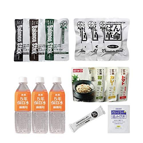 ダスキン【公式】防災商品2020 非常食とおしぼり・歯磨きシートのセット(3日分/人)