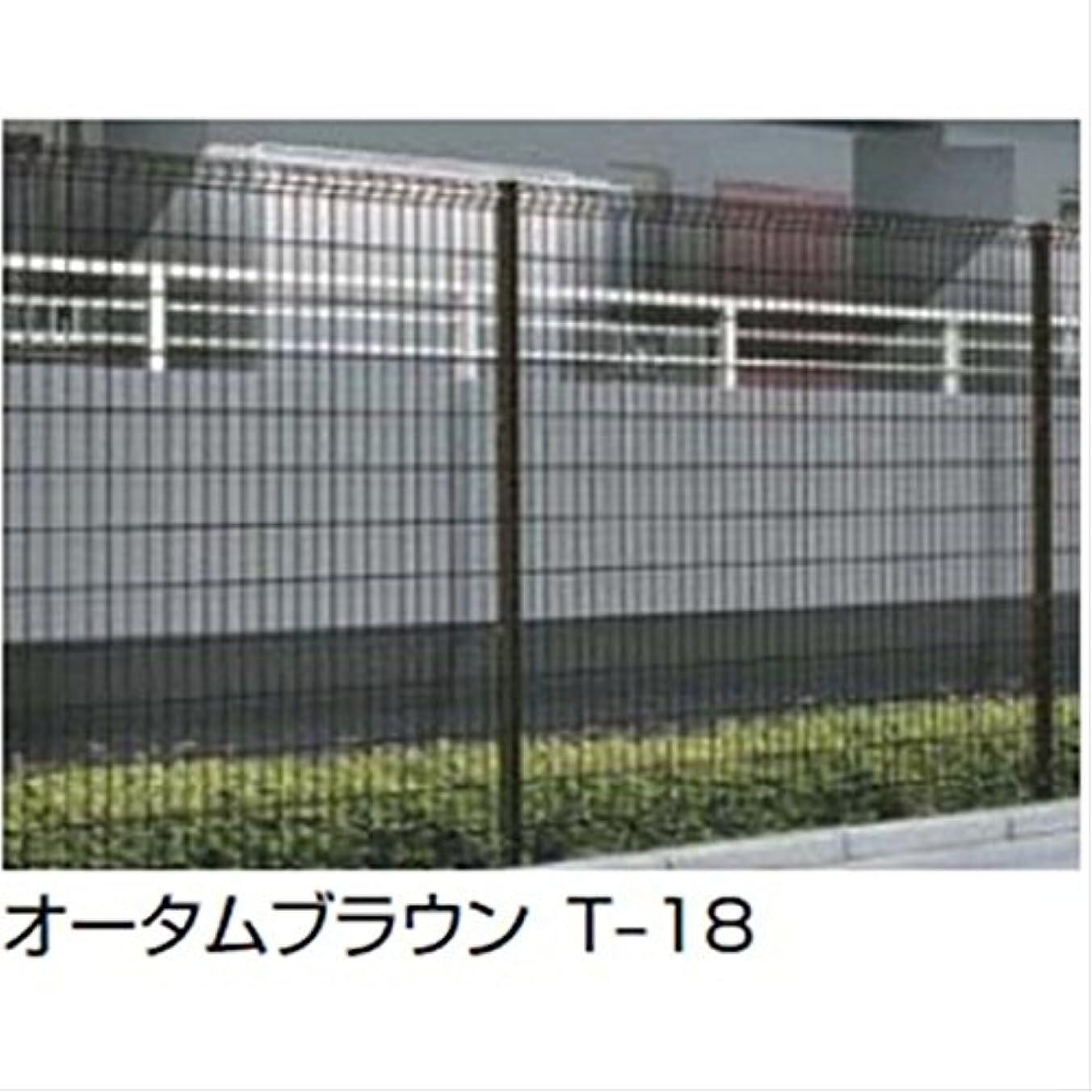 LIXIL TOEX ハイグリッドフェンスN8型 本体 T-15  【リクシル】 【スチールフェンス 柵】  ブラック