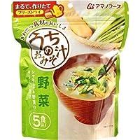 アマノフーズ うちのおみそ汁 野菜 5食
