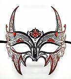 New Wolverine Men's Mask Laser Cut Venetian Halloween Masquerade Mask Costume Extravagant Inspire Design - Black w/Red Rhinestones & Glitter