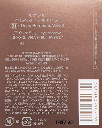カネボウルナソル『ベルベットフルアイズ#01』