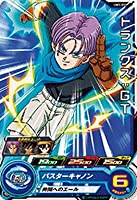 スーパードラゴンボールヒーローズUM3弾/UM3-023 トランクス:GT C