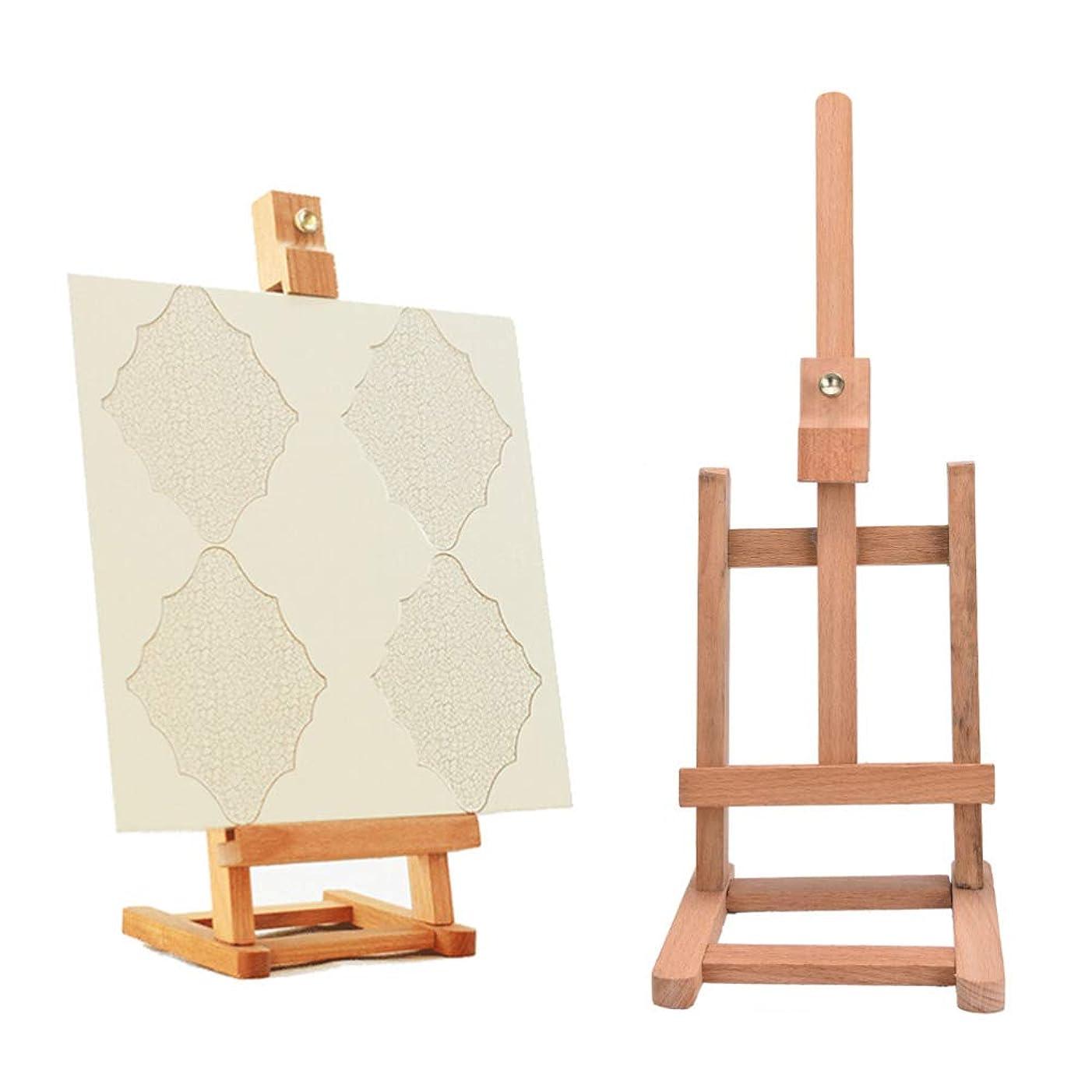細菌レトルト複製するWANGSENO スケッチイーゼル絵画折りたたみ式絵画イーゼルアーティストのための木製の木製スケッチフレームを表示