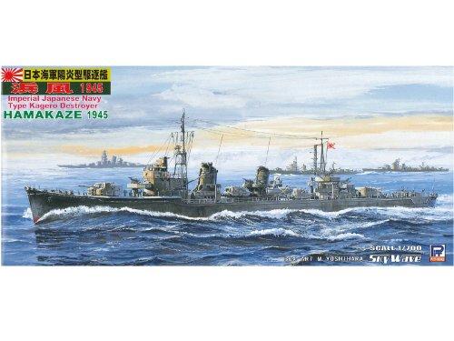 1/700 Japanese Navy destroyer Kagero type Hamakaze 1945 (W88) (japan import)