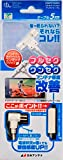 日本アンテナ INE(アイネ) フルセグ・ワンセグアンテナケーブル CSMP01350WH