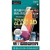 Deff(ディーフ) TOUGH GLASS 3D for iPhone 11 Pro タフガラス (ブルーライトカットUVカット) iPhone 11 Pro/iPhone XS/X 対応
