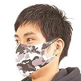 マスク 洗える ウレタンマスク 迷彩 メンズ レディース おしゃれ 7JEWELRY ホワイト フリーサイズ