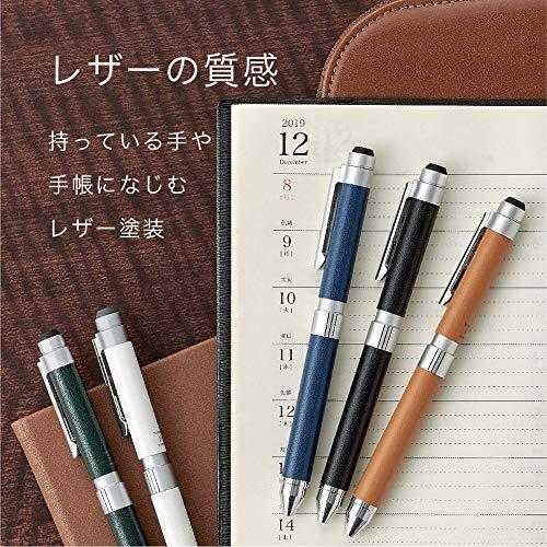 『ゼブラ 多機能ペン シャーボX CL5 レザーブラック SB15-LBK 13.81cm×1.12cm』の3枚目の画像