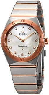 Constellation Manhattan Mother of Pearl Dial Ladies Watch 131.20.28.60.55.001