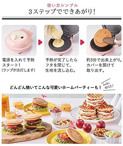 recolte(レコルト)『SmileBakerMini(スマイルベイカーミニ)Waffle(ワッフル)(RSM-2)』