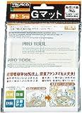 TRUSCO(トラスコ) 耐震・防振・防音Gマット 30X30mm 4個 透明 TR-GM30-TM