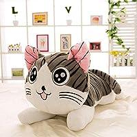クリスマスの誕生日プレゼントアニメフィギュアチーズ猫ぬいぐるみ人形枕クッション20cm