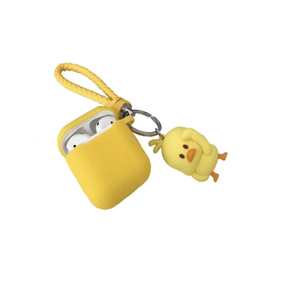 放映太鼓腹メンタルShengshihuizhong AirPods保護カバー、漫画シリコーンアンチドロップアンチロストイヤホン保護カバー、ワイヤレスBluetoothイヤホン収納ボックスユニバーサル、小さな黄色いアヒルイヤホン保護スリーブ、 最新のスタイル (Color : Yellow)