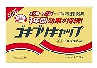 タニサケ 15個入 ゴキブリキャップ×10箱