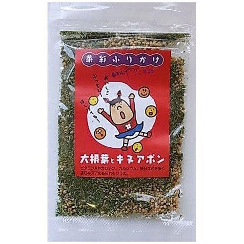 いんやん倶楽部 菜彩ふりかけ 大根葉とキヌアポン 30g ×8セット