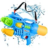 iBaseToy Super Water Pistols, 1100ML High Capacity Water Squirt Gun for Kids