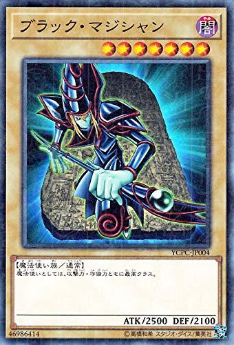 遊戯王カード ブラック・マジシャン(ミレニアム仕様) 遊戯王チップス(YCPC)   通常モンスター 闇属性 魔法使い族 ミレニアム仕様