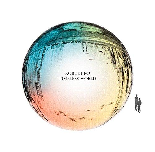 【Amazon.co.jp限定】TIMELESS WORLD(通常盤)(付き)(小渕健太郎書き下ろしイラストステッカー amazon ver.付き)