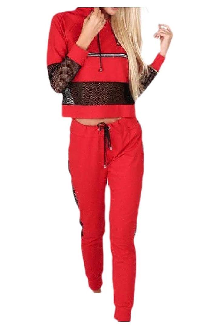 歩行者布天皇女性メッシュスプライスフードカジュアルスポーツは、上着とズボンの衣装トップ