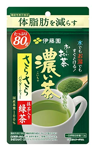 [機能性表示食品] 伊藤園 おーいお茶 さらさら濃い茶 80g (チャック付き袋タイプ) 粉末