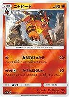 ポケモンカードゲーム/PK-SM1+-008 ニャヒート