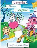Unicornios, Sirenas y Dragones Libro para Colorear: Para niños de 4 a 8 años - Libro de colorear de sirena para niños - Libro para colorear dragón para niños de 4 a 8 años - Libro de colorear de unicornio para niños pequeños - Nivel fácil para fines educa