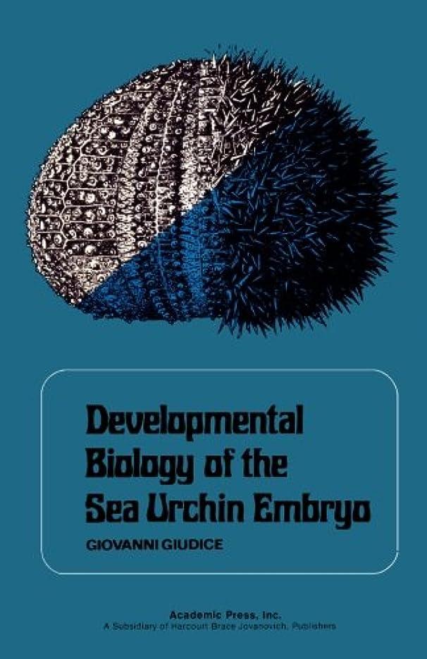 中性ドロー餌Developmental Biology of the Sea Urchin Embryo