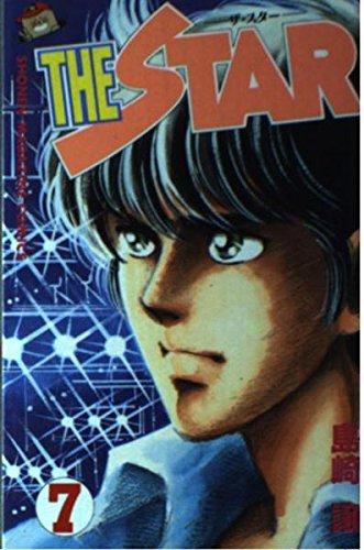 THE STAR 7 (少年マガジンコミックス)の詳細を見る