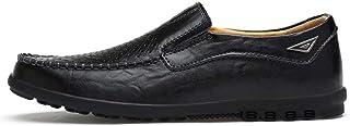 [aemax] 革靴 ローファー?スリッポン ローファー 運転手 ドライビングシューズ メンズ ビジネスシューズ 紳士靴 カジュアルシューズ メンズシューズ オールシーズン 軽量 クッション性 就活 通勤