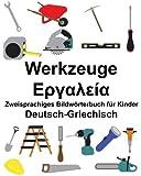Deutsch-Griechisch Werkzeuge Zweisprachiges Bildwörterbuch für Kinder...