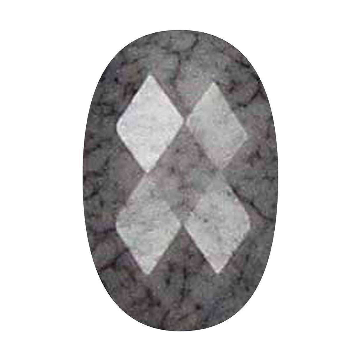 目覚める永遠にホステスMpetit B677 ビジュー スレートグレイ 20P マーキス?カットの大理石風ストーン アート材