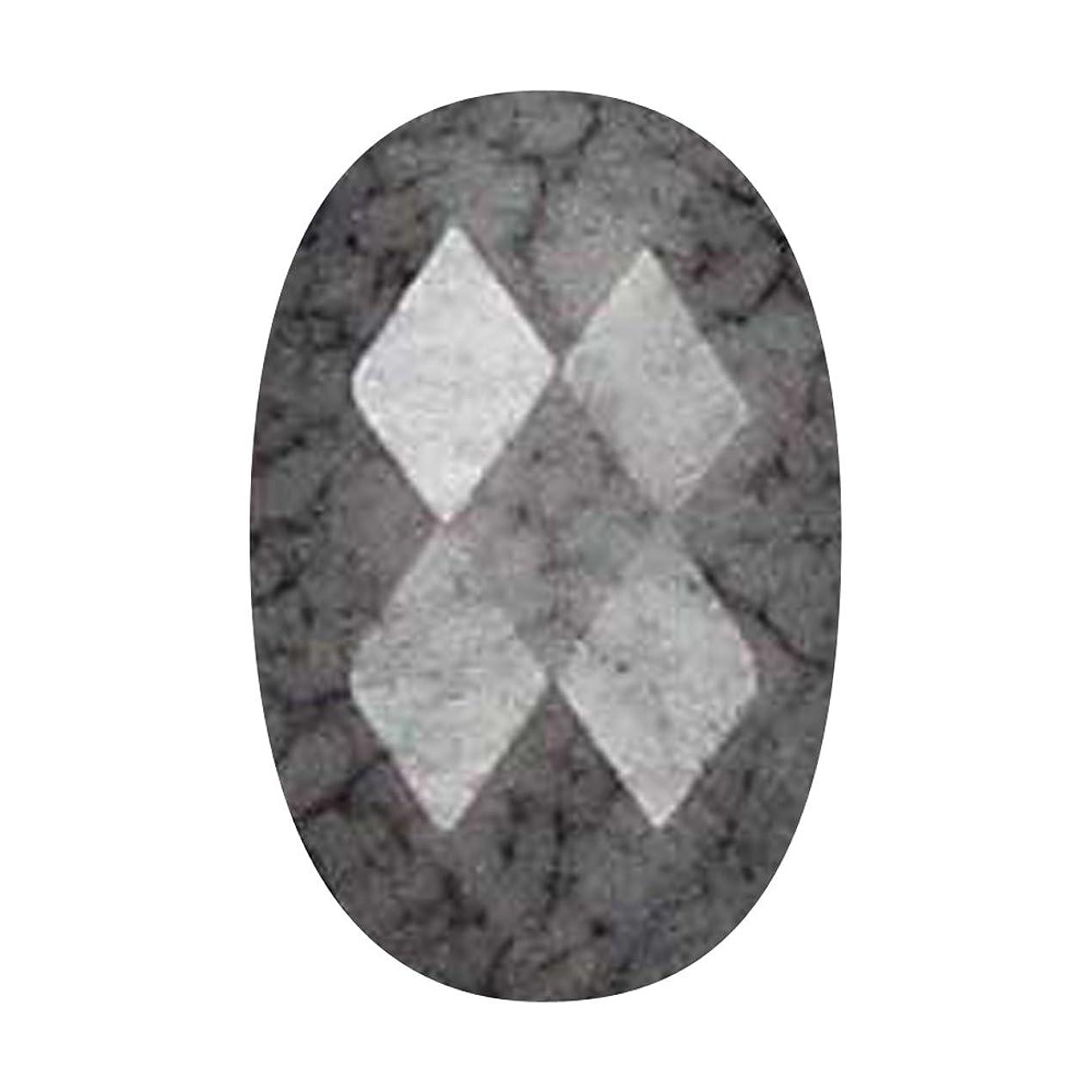 小さい感情ことわざMpetit B677 ビジュー スレートグレイ 20P マーキス?カットの大理石風ストーン アート材