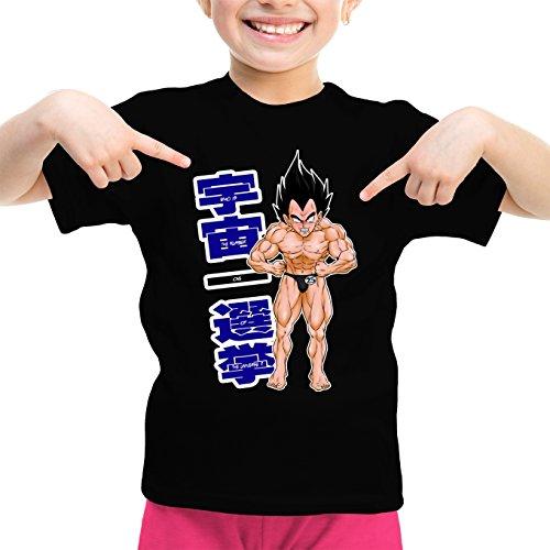 Okiwoki T-Shirt Enfant Fille Noir Dragon Ball Z - DBZ parodique Végéta : Mister Univers Candidat N° 25 : (Parodie Dragon Ball Z - DBZ)