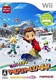 「ワールドスキー&スノーボード」の画像