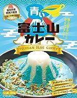 青い富士山カレー 200g