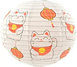 Japanese Decorative Hanging Ball Paper Lanterns, 16 Inch, Pack of 3 (Lucky Cat)