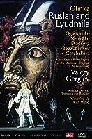 Glinka : Ruslan & Lyudmila [DVD] [Import]