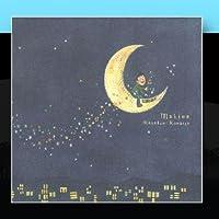 Mahina (Full Moon in Hawaii) by Masafumi Komatsu