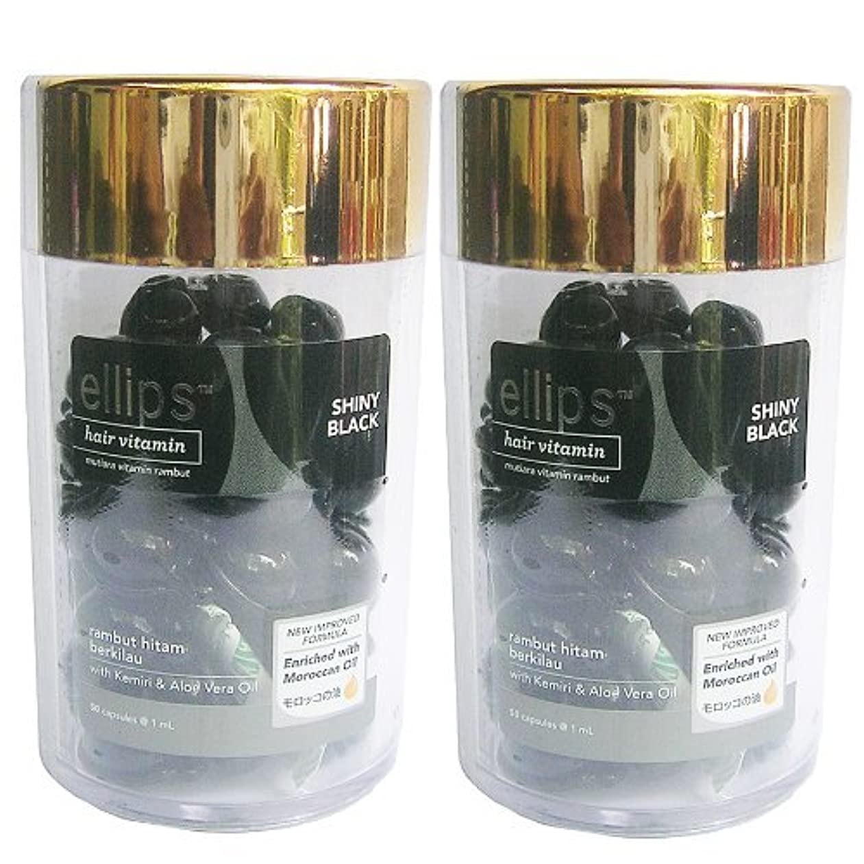 有利アクティビティ直接エリプス(Ellips) ヘアビタミン(50粒入)2個セット ブラック[海外直送品][並行輸入品]