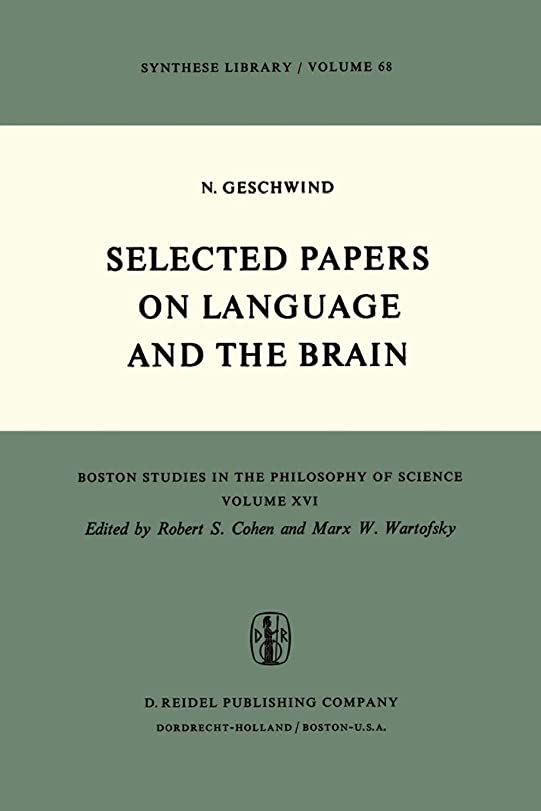 抑制テレビを見る印象的なSelected Papers on Language and the Brain (Boston Studies in the Philosophy and History of Science)