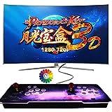 Pandora's 3D Juegos clásicos Consola de Videojuegos, Multijugador Arcade Game Console, 2 Joystick Partes de la Fuente de alimentación HDMI y VGA y Salida USB