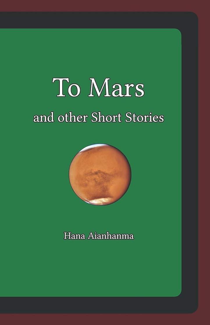 倍増報復作動するTo Mars and other Short Stories