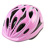 Hbhjin 子供用 ヘルメット スポーツヘルメット 軽量 通気性 キッズヘルメット 自転車 サイクリング ロードバイク スケートボード 登山 ヘルメット 調整可能 男女兼用(ピンク)