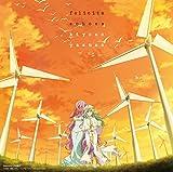 安野希世乃の3rdシングル「フェリチータ/echoes」3月3日リリース。「ARIA The CREPUSCOLO」OP&ED曲