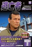 逃亡者 DVD3枚組 6話収録 6TF-402
