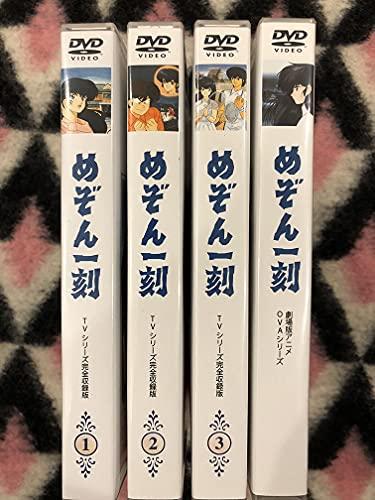 めぞん一刻 TV全96話収録+OVA+劇場版 コンプリート DVD セットの拡大画像