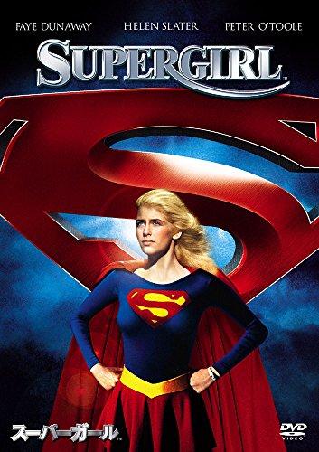 Supergirl [DVD-AUDIO]