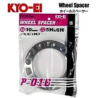 協永産業 KYO-EI ホイールスペーサー (2枚入) 厚み10mm HOLE数5H&6H PCD139.7 外径165mm 内径111mm 厚み10mm