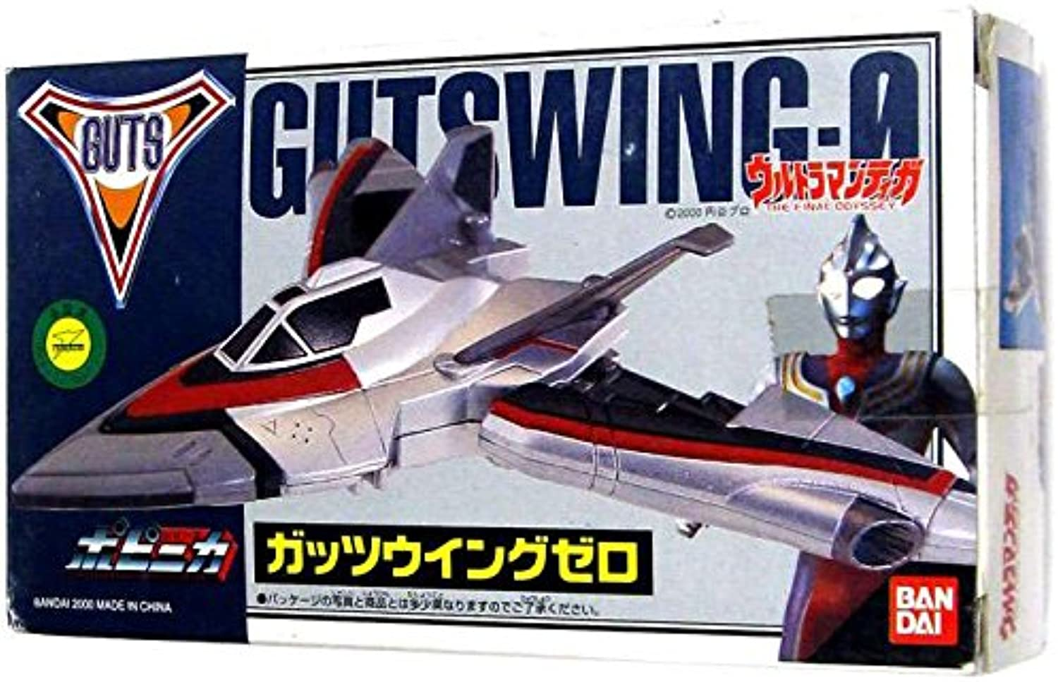 Ultraman Tiga Popynica guts wing zero [Toy] (Japan import   The package and the manual are written in Japanese)